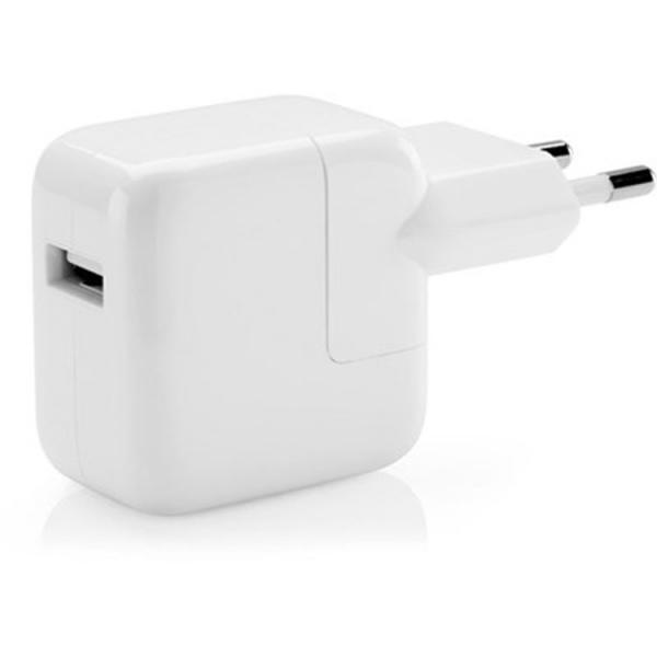 USB iPad oplader til alle modeller af iPads.